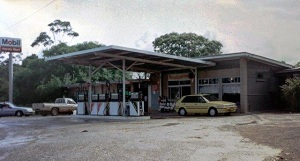 VW10 Petrol Station 1970s